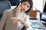 若月佑美、外資系IT企業で働くOLのONとOFFを熱演