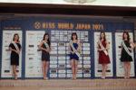 「ミス・ワールド・ジャパン2021」のファイナリスト